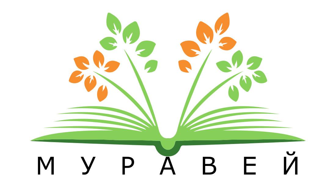Буквы АБРАКАДАБРА (монохром)